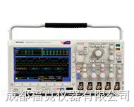 混合信号示波器 MSO3012/DPO3012