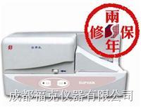 电力专用标牌打印机 SUPVANSP300