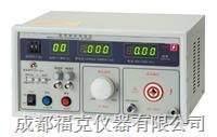 医用电气设备耐压测试仪 REKRK2670Y