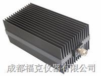 300W大功率射频衰减器 B300