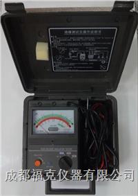 绝缘性能测试仪 JDC-1A