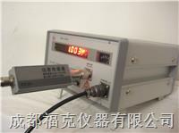 射频功率计 GX2BB10