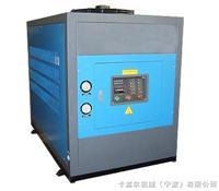 氧化冷冻机