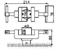 雙向平面夾具(可調夾具) YG-J005B