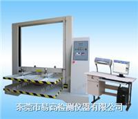 電腦伺服紙箱抗壓試驗機,抗壓試驗機,紙箱耐壓試驗機 YG-810-PCA