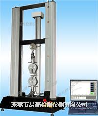 伺服桌上型拉力試驗機 YG-9010-SA