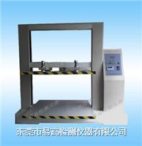 紙箱抗壓試驗機 YG-810-D-150