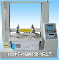 紙箱耐壓試驗機 YG-810-D-50