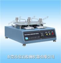 耐摩擦試驗機 YG-9012-M
