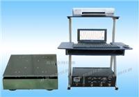 電磁振動試驗機 YG-802-DL