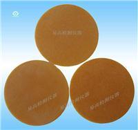 紙張耐破度試驗機膠膜 YG-H004
