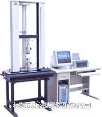 電腦系統拉力試驗機 YG-9010-2000