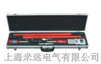 高压无线核相器 WHX-11