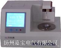 微量水分测定仪-   微量水分测定仪价格 KS3000