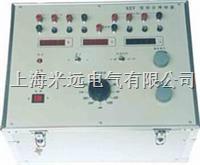综合移相器 MYXD-II