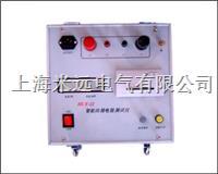 新品回路电阻测试仪 HLY-III