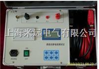 高精度回路电阻测试仪 HLY
