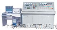 变压器综合特性测试台-变压器综合特性测试台 BZ-II