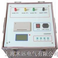 大型地网接地电阻测试仪 DWR-Ⅱ
