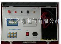 接地线成组直流电阻测试仪 BY7009