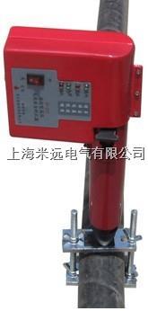 遥控型高压电缆安全刺扎器 MY-C10