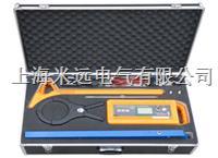 地下线缆测试仪-地埋线探测仪  MY-D10