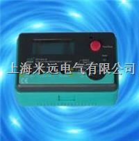 DY3165(500V)电子式指针绝缘电阻测试仪 DY3165