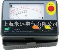 DY5103 数字式绝缘电阻多功能测试仪-数字绝缘电阻表  DY5103