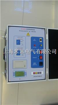 变频抗干扰介损测试仪 MY-8000