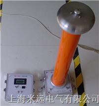 数字高压表  FRC-100KV