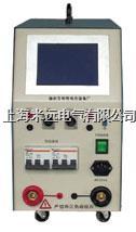 蓄电池恒流放电智能负载测试仪 MYXDC2000