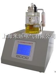 微量水分测定仪 WS-102