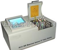 体积电阻率测定仪-体积电阻率测定仪 MY865