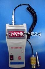 振动检测仪 HS5944