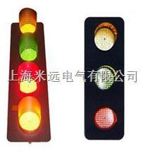 滑触线指示灯 TB-HCXD-abc