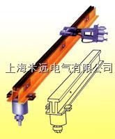 钢体滑触线 JGH