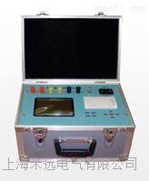 ZSDL-I短路阻抗测试仪