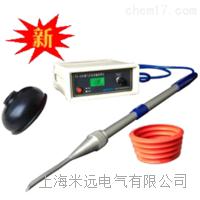 WN-828埋地管道泄漏检测仪(双探头)