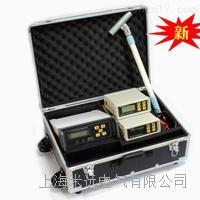 WN-6A型地下管道防腐层探测检漏仪 (音频检漏仪)