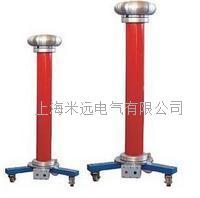 高压测试分压器 FRC