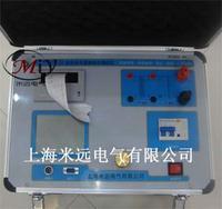 全自动互感器特性综合测试仪 HGQ-H