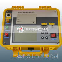 HZYX-506带电无线氧化锌避雷器测试仪