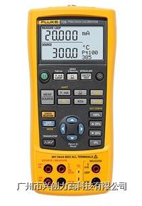 Fluke 726 高精度多功能過程校准器 Fluke726