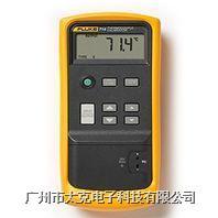 FLUKE 714温度校准器 FLUKE 714温度校准器