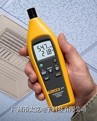 Fluke 971温度湿度测量仪 Fluke 971