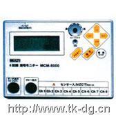 MCM8000漏電流絕緣監視裝置 MCM8000