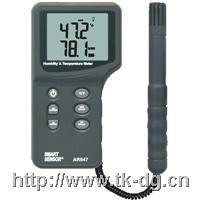 AR847多功能专业型溫濕度計 AR847