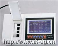 LU-531食品二合一快速检测仪 LU-531