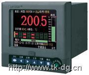 LU-R3000彩色液晶显示控制无纸記錄儀 LU-R3000彩色液晶显示控制无纸記錄儀