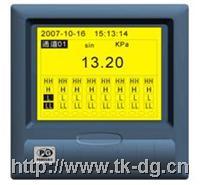 VX3000R单色无纸記錄儀 VX3000R12